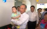 刘家义走访济南市儿童福利院
