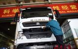 """中国重汽""""智造"""" 引领绿色智慧物流高质量发展"""