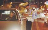 【视频】奇葩!老人嫌儿子技术差,让女婿酒后开车!结果…