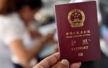 """中国护照""""含金量""""提升 游客""""形象分""""与时俱进"""