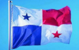 习近平同巴拿马总统巴雷拉互致贺函 庆祝中巴建交一周年