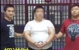 【视频】尴尬了~260斤嫌疑人因太胖放弃逃跑!脚镣戴不上!体重秤被踩爆!