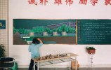 【视频】高校保洁阿姨画3D黑板报走红!网友:阿姨是科班出身吗?