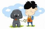 人民日报:让城市更文明 济南警方借力信息技术 助力文明养犬