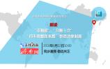 """22日直播发布会!全面解读""""零跑腿""""""""只跑一次""""等事项清单制度"""