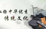 山东省中华优秀传统文化传承基地出炉!山大雅乐山艺秧歌上榜