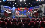 2018年第一季第四期电视问政直播举行