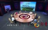黄河文化如何体现?政协委员和专家这么说……