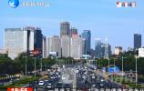 济南前5个月公共财政收入增长17.9%  增幅全省第一