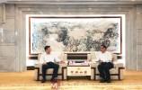 视频 | 孙述涛会见中国化学工程集团有限公司总经理余津勃一行