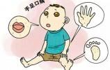 山东通报最新传染病疫情 山东人当心这5种病!