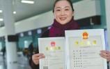 """济南:企业登记注册只需""""一纸张承诺"""""""