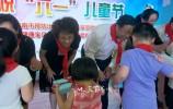 """预防出生缺陷 济南推出""""健康宝贝三年计划""""?"""