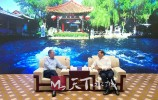 王忠林会见柳传志等中关村企业家代表