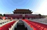 天安门将于6月15日启动修缮,预计明年4月底对外开放