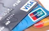 信用卡全额罚息有望打破
