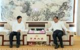 视频 | 孙述涛会见中国中铁股份有限公司张宗言一行