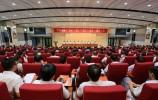 济南高新区基层党建工作暨庆祝建党97周年大会召开