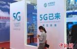 5G标准出炉!与4G有啥不一样?5G来了,要不要攒钱换手机?