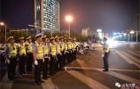 @山东人!风里雨里路口等你,今晚8点全省交警集体行动