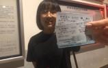 济南95后姑娘抢到大明湖站第一张票