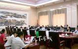 济南市委常委会召开会议 传达学习总书记重要讲话精神和省重要会议精神等
