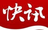 金正恩对中国进行访问