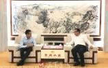 视频丨孙述涛会见华为公司中国企业业务总裁蔡英华一行
