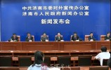 济南:出台涉企政策文件要征求企业家意见