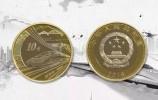 10元硬币9月3日发行!本周四就可以预约了!
