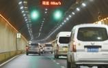 玉函路隧道限速由50公里提至60公里