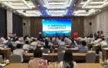 西王集团财务有限公司入驻济南 王忠林出席签约活动