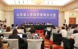 三地合办山东省运动会 运动员文化课不合格禁参赛