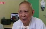 【视频】感动!93岁教授坚持坐诊:尽量开便宜药,治好病就行