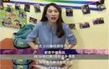 【视频】6岁孩子每年花6万报兴趣班!妈妈的这句话引发网友热议