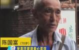 【视频】7旬老人实力宠妻!开爱心茶馆只为博老伴儿一乐~