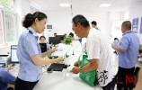 乐虎国际手机版市交通安全学校开学两周 604