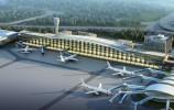民航局新规:机票退改签将实行阶梯费率