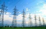 7507万千瓦!山东电网用电负荷再创新高