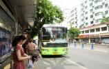 7月21日起 乐虎国际手机版K106路公交站点有大变化!