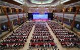 中国·乐虎国际手机版新动能国际高层次人才创新创业大赛决赛颁奖仪式举行