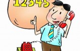 《济南市12345市民服务热线条例》9月1号开始实施!