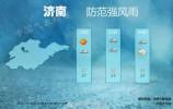 台风登陆!大雨局部暴雨!7-8级东北大风!乐虎国际手机版部分列车停运