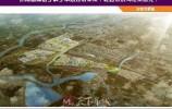 济南国际医学科学中心将增设2条轻轨线