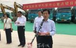 孙继业:建设济南国际医学科学中心 全省上下寄予很高期待
