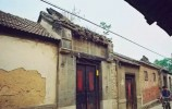 古城 | 乐虎国际手机版老街巷的府都印象