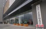中国规范银行理财业务 逾20万亿元市场迎来新秩序