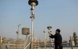 环境部通报空气质量范围扩大至169个城市:6月份唐山垫底