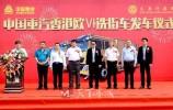 中国重汽洗街车进驻香港  青岛重工首批欧VI车型交付使用