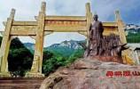 在济南、知济南、爱济南——大舜文化是济南城市文化的根脉